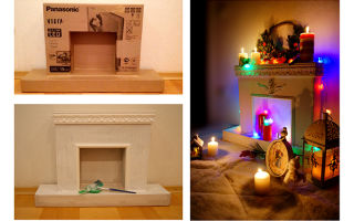 Камин из картонных коробок: быстро, красиво, экономно